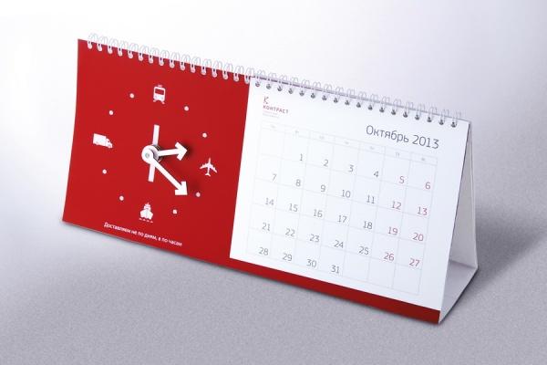 Во что упаковать календарь